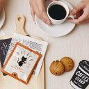 【ふるさと納税】 ケー・イー・シー デカフェ(カフェインレス)コーヒー「DECACOコロンビア」25袋入り