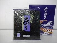 【ふるさと納税】伊曽島漁業協同組合桑名産焼きのり