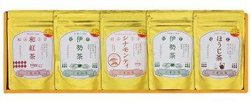 【ふるさと納税】JAみえきた三重県産茶葉詰合せ5種類セット