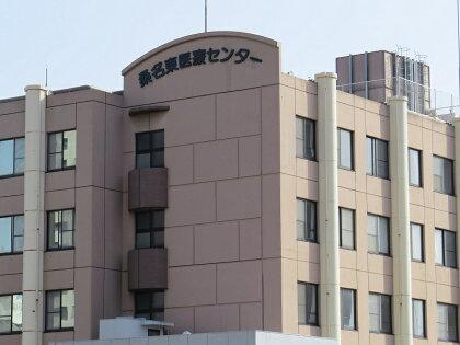 桑名市総合医療センター 人間ドック