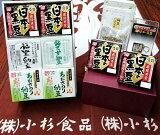【ふるさと納税】 小杉食品 桑名が一番!こだわり納豆セット