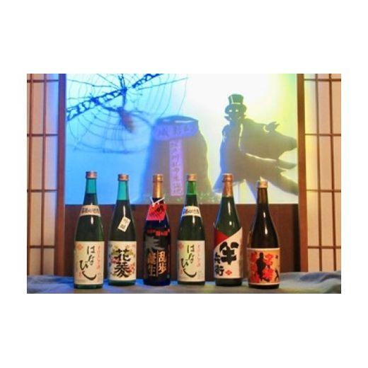 日本酒, 飲み比べセット  3-