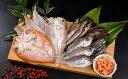 【ふるさと納税】SE-2 魅惑の深海魚を使った「珍魚干物セット」8種