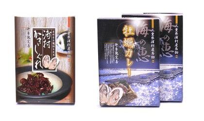 浦村かきしぐれ&牡蠣カレーセット