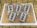 【ふるさと納税】J-50三重県産 松阪牛 ハンバーグセット