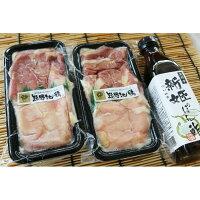 【ふるさと納税】熊野地鶏鍋セット