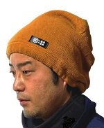 【ふるさと納税】熊野番茶染めニットキャップ金茶色(チタン媒染)