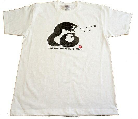【ふるさと納税】「熊野を着る」那智黒石Tシャツ 白色(Lサイズ)