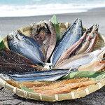 【ふるさと納税】熊野灘の旨味をぎゅっと凝縮おかわりが欲しくなる干物詰め合わせA松屋水産