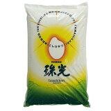 【ふるさと納税】2017年産鳥羽志摩地域特産特別栽培米珠光10Kg