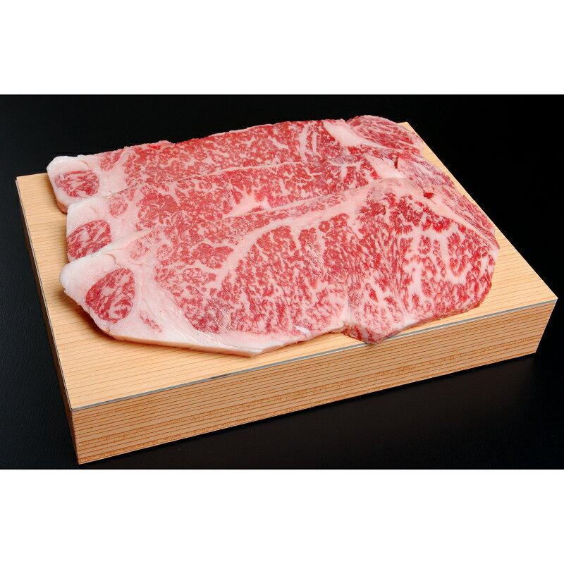 多気町肉牛共進会上位入賞 松阪牛 ロースステーキ 450g