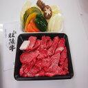 【ふるさと納税】松阪牛と産直野菜のBBQセット(2人前)gf...