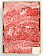 【ふるさと納税】多気町肉牛共進会出品牛Aすき焼用SS‐01