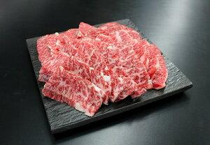 【ふるさと納税】松阪牛焼き肉用(500g)SS‐07