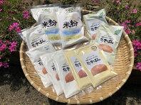 【ふるさと納税】炊飯器でつくる米粉のグルテンフリーたきぱんセット gj-03