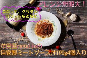 カバロ丼1
