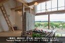 【ふるさと納税】S7一棟貸切農家民泊(2名様)採れたて野菜セット付!!「hanare 6tsuki(ハナレロクツキ)一泊宿泊(素泊まり)