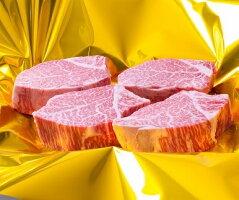 【ふるさと納税】松阪牛ヒレステーキ600g(シャトーブリアン)
