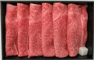 K2多気郡産松阪牛すき焼き用赤身700g