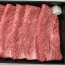 【ふるさと納税】K1多気郡産松阪牛すき焼き用肩ロース 600g