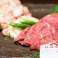 L3松阪牛 焼肉【松阪牛ホルモン付】極上部位味比べセット 900g
