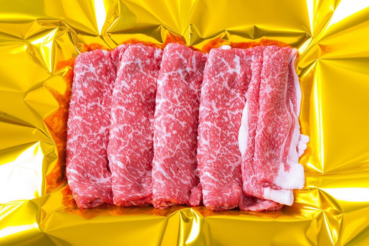 松阪牛 すき焼き モモ バラ 500g