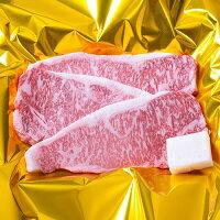 松阪牛 サーロインステーキ 600g