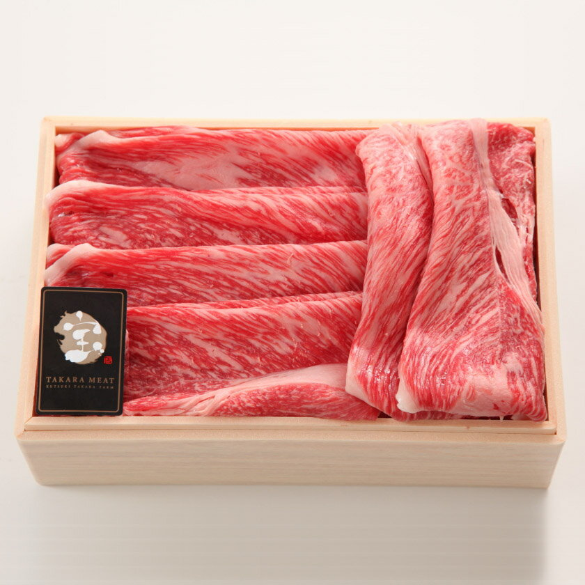 【ふるさと納税】近江牛モモすき焼き用1kg:滋賀県大津市