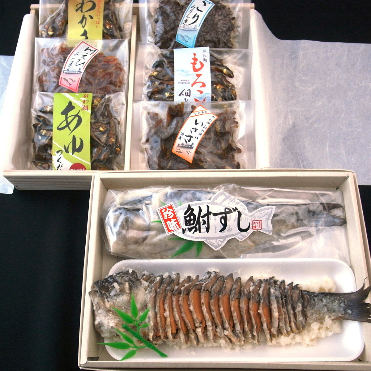 【ふるさと納税】鮒ずしと琵琶湖産湖魚佃煮の詰合せ:滋賀県大津市