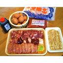 【ふるさと納税】B3 滋賀県特産「近江しゃも」の軍鶏鍋フルセット