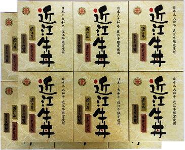 【ふるさと納税】C1823 近江牛丼18個