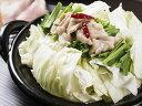 【ふるさと納税】A13 近江牛餃子1箱と牛もつ鍋セット