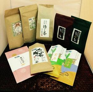 【ふるさと納税】近江茶とりどり詰合せ(B8)