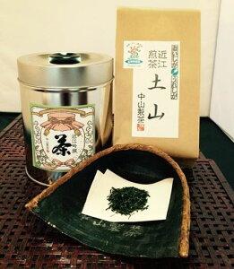 【ふるさと納税】近江煎茶土山(A8)
