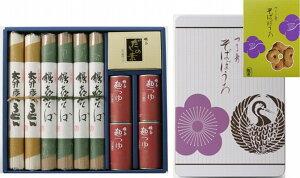 【ふるさと納税】鶴喜のそば・そばぼうろセット(B5)