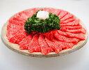 【ふるさと納税】No.044 近江牛 焼肉 約500g