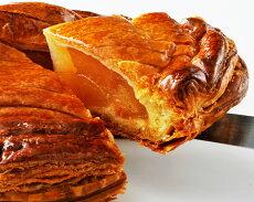 【ふるさと納税】No.113かりかりに焼いたりんごパイ&しあわせのおすそわけ