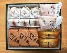 【ふるさと納税】No.114叶匠寿庵の銘菓詰合せ