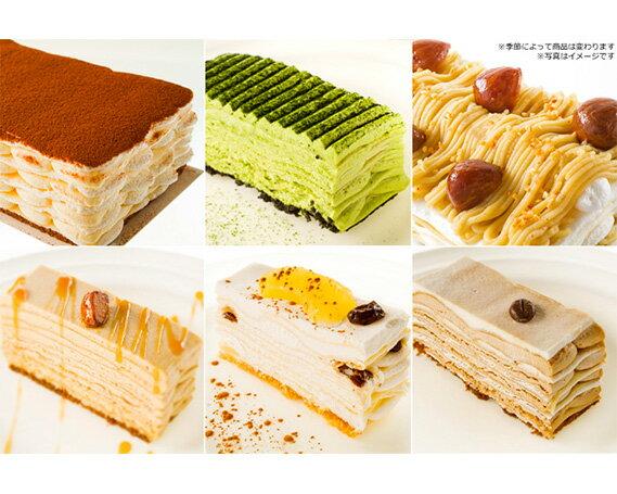 【ふるさと納税】No.186 ミルクレープ6ホールセット / ティラミル 洋菓子 ケーキ