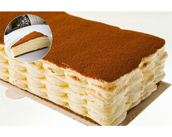 【ふるさと納税】No.187 ティラミル×6ホールセット / ティラミスのミルクレープ 洋菓子