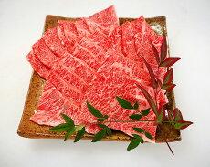 【ふるさと納税】No.247近江牛たなか善焼き肉/お肉国産和牛国産牛