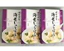 【ふるさと納税】No.259 プリプリ海老しゅうぼう3箱