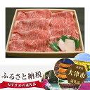 【ふるさと納税】No.074 「近江牛」ロースすきやき用肉 ...