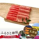 【ふるさと納税】No.078 近江牛 松喜屋 あみ焼き用肉セット 桐箱入り 約410g