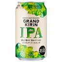 【ふるさと納税】グランドキリン(IPA)(350ml 24缶1ケース)