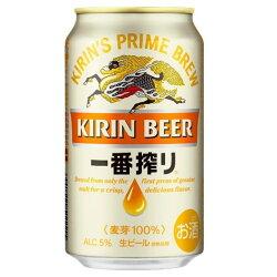 【ふるさと納税】キリン 一番搾り(350ml 24缶1ケース) 画像1