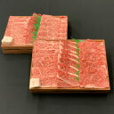 【ふるさと納税】【肉屋くらは】近江牛【冷蔵】 焼肉用600g「タレ付き」