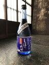 【ふるさと納税】北国街道 純米吟醸無濾過しぼりたて生酒 箱入...