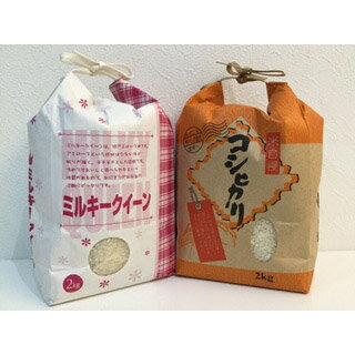 米・雑穀, セット・詰め合わせ  2kg 2kg (4kg)