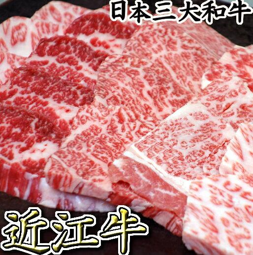 近江牛肉 カルビ 焼肉 500g